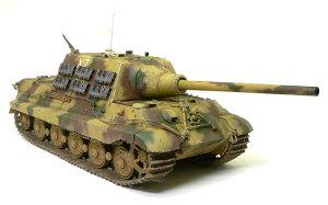 ドイツ駆逐戦車・ヤクトティーガー ヘンシェルタイプ 1/35 ドラゴン