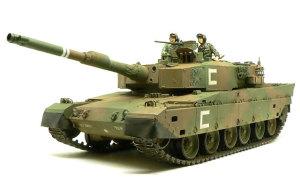 陸上自衛隊・90式戦車 1/35 タミヤ