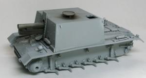 33式突撃重歩兵砲