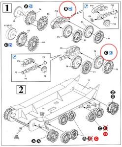 試作重戦車VK.45.02(P)V 説明書