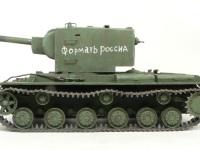 真横から見た写真です。砲塔の横に書かれたスローガンは実車同様手書きでしました。『母なるロシアのために』と書かれています。