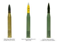キングタイガーの砲弾です。徹甲弾が44発、榴弾が14発、成形炸薬弾が8発搭載されました。