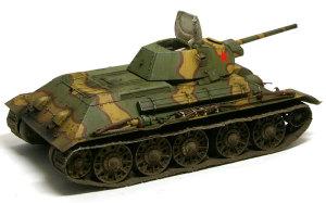 T-34/76戦車STZ 最後の仕上げ