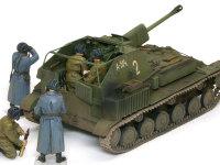 車体はずいぶんと小さく見えますが、ドイツ軍のマーダーシリーズよりは若干大きいですね。