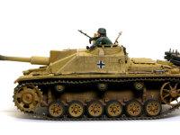 低いシルエットがカッコいいですよね。回転砲塔はないものの、その分低コストで大量生産できます。歩兵支援の10.5cm砲搭載タイプは歩兵たちの強いみかたでした。