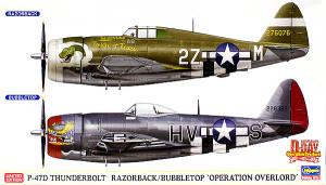 リパブリック・P-47Dサンダーボルト オーバーロード作戦セット 1/72 ハセガワ