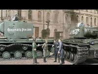 いつものインチキ合成写真です。主役は兵士なのですが、やはりKV中戦車はでかいですね。すごい存在感です。