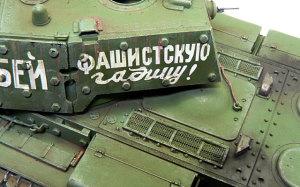 KV-1'sエクラナミ 仕上げ