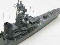 海上自衛隊・護衛艦DD-158うみぎり 1/700 ピットロード