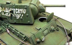 KV-1'sエクラナミ 牽引ワイヤーの汚し