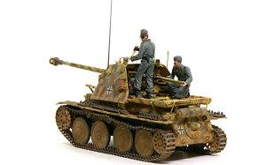 ドイツ・7.5cn対戦車自走砲マーダー3H型 1/35 トライスター