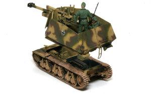 10.5cm榴弾自走砲39H(F) 戦闘室は分離できる