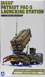 パトリオットPAC-3発射機