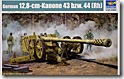 ドイツ・12.8cm野砲K44(ラインメタル) 1/35 トランペッター