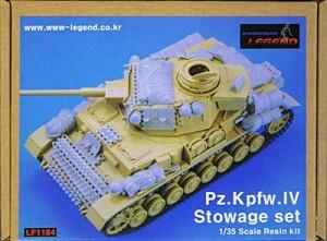 レジェンド ドイツ4号戦車用荷物セット