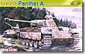 ドイツ・5号戦車パンターA型後期型 1/35 ドラゴン