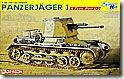 ドイツ・1号対戦車自走砲 1/35 ドラゴン