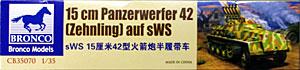 sWSパンツァーベルファー42ロケット自走砲
