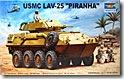 アメリカ・8輪装甲車ピラーニャLAV-25 1/35 トランペッター