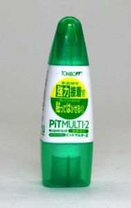 トンボ ピットマルチ2