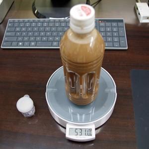 自分でピグメントを作る タミヤのフラットアース5gを溶かす