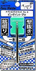 ヒートペン用オプションビット ピンポイント・プロ