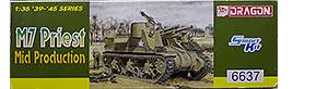 アメリカ・M7プリースト中期型
