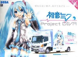 日野・レンジャー 初音ミク・プロジェクト・ディーヴァ営業車 1/32 セガ