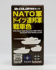 Mr.カラー NARO軍・ドイツ連邦軍戦車色セット