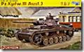 ドイツ・3号戦車J型 1/35 ドラゴン