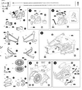 ドイツ・R-12オートバイ タミヤなみに詳しい説明書