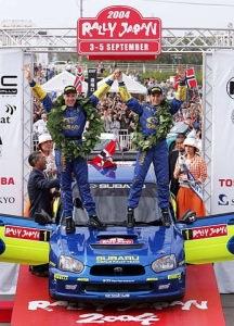 WRC2004ラリー・ジャパン 表彰式