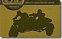 本陸軍 97式側車付き自動二輪車 陸王 1/35 アーマーモデリング