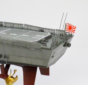 護衛艦さざなみ 旗