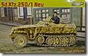 Sd.kfz.250/1ノイ 1/35 ドラゴン