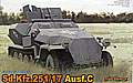 Sd.kfz.251/17 C型 1/35 サイバーホビー