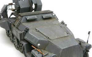 対空自走砲Sd.kfz.251/17C型 ウオッシングとドライブラシ