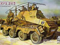 ドイツ・8輪重装甲無線車Sd.kfz.263 1/35 AFVクラブ
