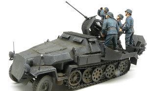 Sd.kfz.251/17C型と2cm対空機関砲Flak38砲兵
