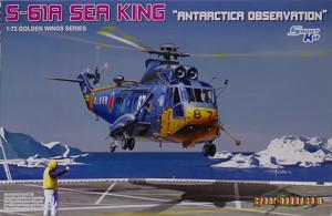 海上自衛隊・S-61Aシーキング南極観測隊 1/72 サイバーホビー