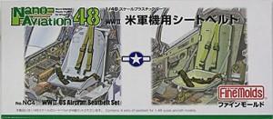 米軍機用シートベルトセット 1/48 ファインモールド