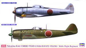 日本陸軍・2式単座戦闘機 キ44 鍾馗2 1/72 ハセガワ