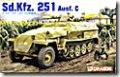ドイツ・兵員輸送車Sd.kfz.251C型