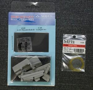 アイリス A-10サンダーボルト・コクピットセット 1/48