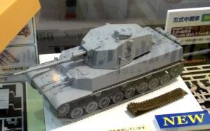 帝国陸軍・5式戦車 1/35 ファインモールド
