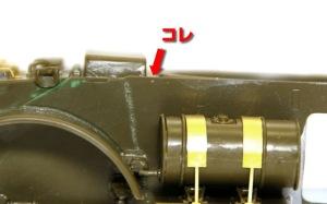 スタッグハウンドMk.1 排水用の穴を開ける