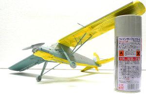 フィーゼラーFi156Cシュトルヒ 機体下面のマスキング