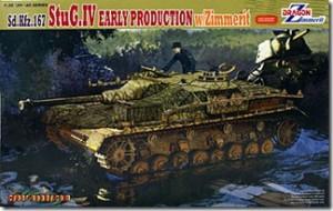 ドイツ・4号突撃砲 1/35 サイバーホビー