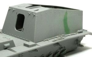 シュトゥーラ・エミール 装甲板のヒケ