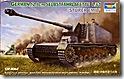 ドイツ・12.8cm重自走砲シュトゥーラ・エミール